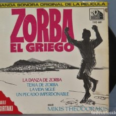 Discos de vinilo: EP. ZORBA EL GRIEGO. Lote 235149250