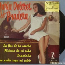Discos de vinilo: EP. MARIA DOLORES PRADERA. LA FLOR DE LA CANELA. Lote 235150010