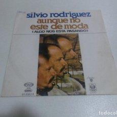 Discos de vinilo: SILVIO RODRIGUEZ , MOVIEPLAY 1978 AUNQUE NO ESTE DE MODA/ OLEO DE MUJER CON SOMBRERO. Lote 235160010