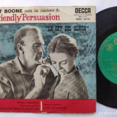 Discos de vinilo: PAT BOONE - EP SPAIN PS - EX * LA GRAN PRUEBA * EDICIÓN SIN CENSURAR * FRIENDLY PERSUASION. Lote 235164865