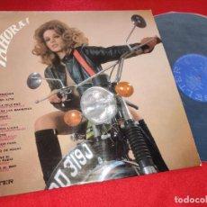 Disques de vinyle: AHORA LP 1971 BELTER ALBERT BAND+NEVADA+ROSA MORENA+MISMOS+CUATRO MONEDAS+INDIOS+MONICA. Lote 235171995