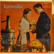 Discos de vinilo: 10 DISCOS DE MÚSICA CLÁSICA - LOTE 13. Lote 235178135
