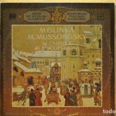 Discos de vinilo: 10 DISCOS DE MÚSICA CLÁSICA - LOTE 15. Lote 235178320