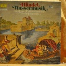 Discos de vinilo: 7 DISCOS DE MÚSICA CLÁSICA - LOTE 21. Lote 235179040