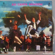 Discos de vinilo: LP. ASI CANTA ARAGON. RONDALLA. Lote 235181390