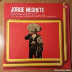Discos de vinilo: DISCO LP DE JORGE NEGRETE. AY JALISCO NO TE RAJES. RCA 1972. Lote 235195905