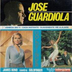 Discos de vinilo: JOSE GUARDIOLA - VENECIA SIN TI - EP DE VINILO #. Lote 235252920