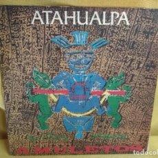 Discos de vinilo: ATAHUALPA - AMULETOS. Lote 235253085