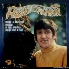 Discos de vinilo: HENRI TACHAN - LORSQUE JE SERAI VIEUX - EP FRANCES 1968 - BARCLAY. Lote 235323330