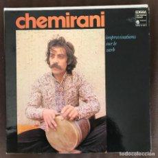 Discos de vinilo: CHEMIRANI - IMPROVISATIONS SUR ZARB (1976) - LP EDIGSA SPAIN 1980. Lote 235331660