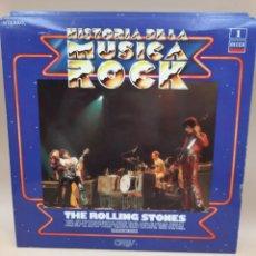 Discos de vinilo: HISTORIA DE LA MÚSICA DEL ROCK. DEL 1 AL 8. Lote 235409995