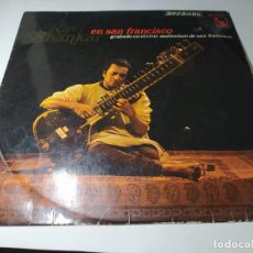 Discos de vinilo: LP - RAVI SHANKAR – RAVI SHANKAR EN SAN FRANCISCO - HLI (S) 441-08 ( G+ / G+) SPAIN 1969. Lote 235461405