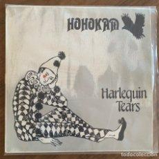 "Discos de vinilo: HOHOKAM MAXI 12"" VG. Lote 235466470"