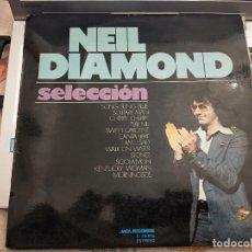 Discos de vinilo: NEIL DIAMOND – SELECCIÓN SELLO: MCA RECORDS – S-30.066. VG / NEAR MINT. Lote 235471280