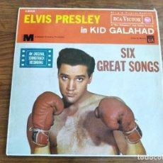 Disques de vinyle: ELVIS PRESLEY - KID GALAHAD ********** RARO EP ESPAÑOL 1962 BUEN ESTADO!. Lote 235480100