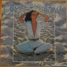 Discos de vinilo: LOTE 4 LPS DE ANA BELEN. Lote 235505170
