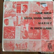 Discos de vinilo: ANTONIO LATORRE - DAME AMOR - EP BCD PROMOCIONAL 1974. Lote 235530945