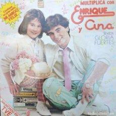 Discos de vinilo: LIQUIDACION LP EN PERFECTO ESTADO - ENRIQUE Y ANA, MULTIPLICA CON..... (1970-80). Lote 235531400