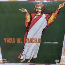 Discos de vinilo: VOCES DEL EVANGELIO. MÚSICA Y LETRA ANTONIO ALCALDE. LP VINILO BUEN ESTADO. PAX. Lote 235543650