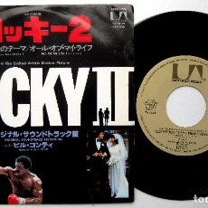 Disques de vinyle: BILL CONTI - REDEMPTION (THEME FROM ROCKY II) - SINGLE UNITED ARTISTS 1979 JAPAN BPY. Lote 235550255