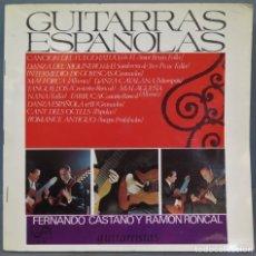 Discos de vinilo: LP. GUITARRAS ESPAÑOLAS. FERNANDO CASTAÑO Y RAMÓN RONCAL. Lote 235552290