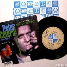 Discos de vinilo: PETER CETERA - GLORY OF LOVE (THEME FROM THE KARATE KID, PART II) - SINGLE WARNER 1986 JAPAN BPY. Lote 235557125