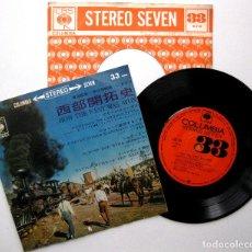Discos de vinilo: TEMAS DE PELÍCULAS DEL OESTE - HOW THE WEST WAS WON - EP CBS COLUMBIA 1963 JAPAN BPY. Lote 235571855