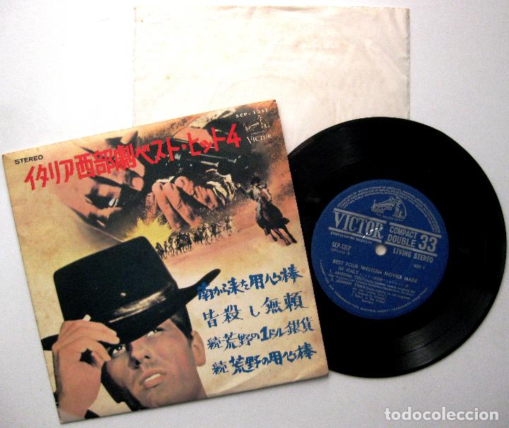 Discos de vinilo: Orlandi / Morricone / Nicolai - Best Four Western Movies Made In Italy - EP Victor 1966 Japan BPY - Foto 1 - 235576375