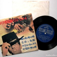 Discos de vinilo: ORLANDI / MORRICONE / NICOLAI - BEST FOUR WESTERN MOVIES MADE IN ITALY - EP VICTOR 1966 JAPAN BPY. Lote 235576375