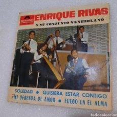 Discos de vinilo: ENRIQUE RIVAS Y SU CONJUNTO VENEZOLANO - SOLEDAD + 3. Lote 235599440