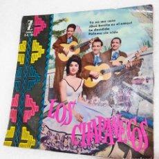 Discos de vinilo: LOS CHAPANECOS - YO NO ME CASO + 3. Lote 235599775