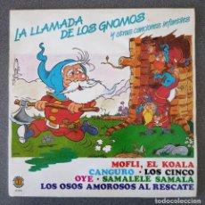 Discos de vinilo: VINILO LP LA LLAMADA DE LOS GNOMOS. Lote 235652880