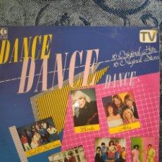 Discos de vinilo: VINILO RECOPILATORIO - DANCE - 16 ORIGINAL HITS - ABBA - BLONDIE - ULTRAVOX - ROXY MUSIC ETC - ALBUM. Lote 235662325