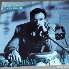 Discos de vinilo: SINGLE- LOS COYOTES DE VICTOR ABUNDANCIA - ESTA NOCHE ME VOY A BAILAR - VICTOR ABUNDACIA. Lote 235678735