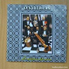 Discos de vinilo: LES LUTHIERS - EL TELEFONO DEL AMOR / MARCHA DE LA CONQUISTA - SINGLE. Lote 235723830