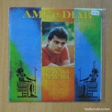 Discos de vinilo: AMRE DIAB - MAYALL MAYALL / TOBA - SINGLE. Lote 235724870