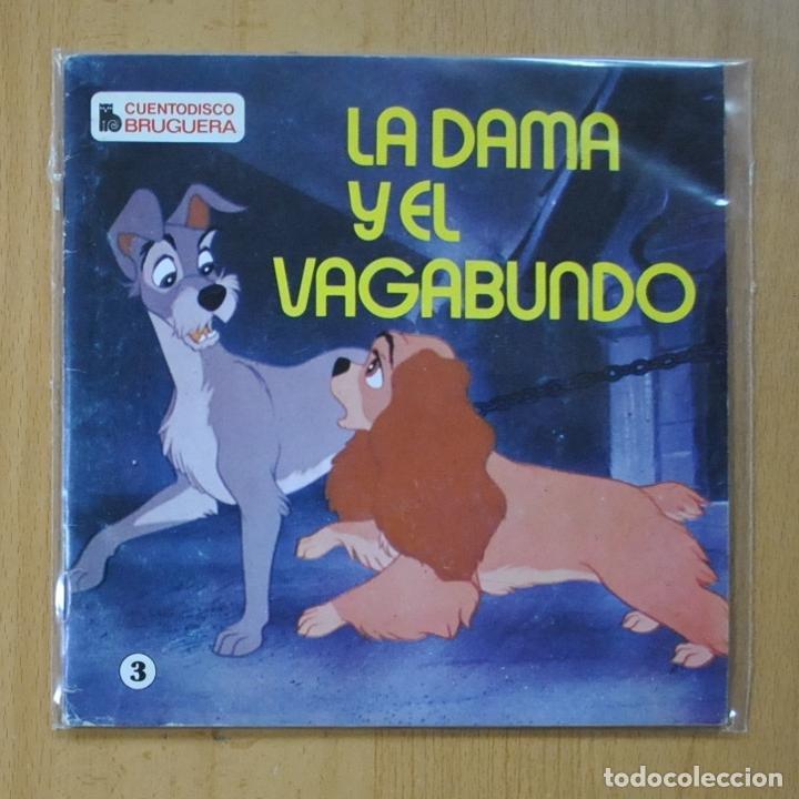 LA DAMA Y EL VAGABUNDO B.S.O. - CANCION DE LOS GATOS SIAMESES + 3 - EP (Música - Discos de Vinilo - EPs - Música Infantil)