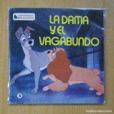 Discos de vinilo: LA DAMA Y EL VAGABUNDO B.S.O. - CANCION DE LOS GATOS SIAMESES + 3 - EP. Lote 235724995