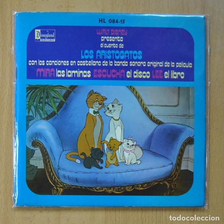 LOS ARISTOGATOS B.S.O. - O´MALLEY DEL ARRABAL + 2 - EP (Música - Discos de Vinilo - EPs - Música Infantil)