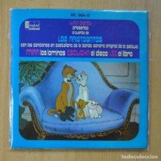Discos de vinilo: LOS ARISTOGATOS B.S.O. - O´MALLEY DEL ARRABAL + 2 - EP. Lote 235725000