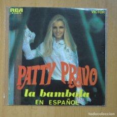 Discos de vinilo: PATTY BRAVO - LA BAMBOLA - SINGLE. Lote 235725335