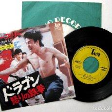 Discos de vinilo: BRUCE LEE - FIST OF FURY - SINGLE TAM 1972 JAPAN (EDICIÓN JAPONESA) BPY. Lote 235795685