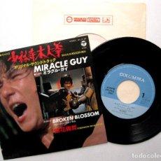 Discos de vinilo: JACKIE CHAN / YOSHINORI SHABANA - MIRACLE GUY - SINGLE COLUMBIA 1981 JAPAN (EDICIÓN JAPONESA) BPY. Lote 235801205