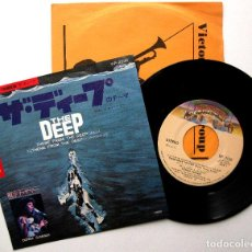 Discos de vinilo: JOHN BARRY / DONNA SUMMER - THEME FROM THE DEEP (ABISMO) - SINGLE CASABLANCA 1977 JAPAN BPY. Lote 235804275
