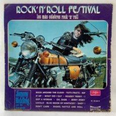 Discos de vinilo: LP - VINILO JIMMY RIDDING AND THE BLUE SHOES - ROCK'N'ROLL FESTIVAL - ESPAÑA - AÑO 1973. Lote 235804525