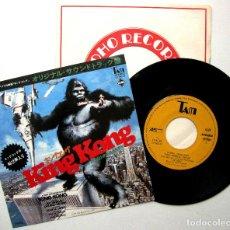 Disques de vinyle: JOHN BARRY - KING KONG - SINGLE TAM 1976 JAPAN (EDICIÓN JAPONESA) BPY. Lote 235808020