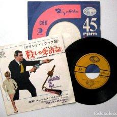 Discos de vinilo: TOM ADAMS / BERTRAM CHAPPELL - LICENSED TO KILL - SINGLE SEVEN SEAS 1966 JAPAN BPY. Lote 235810875