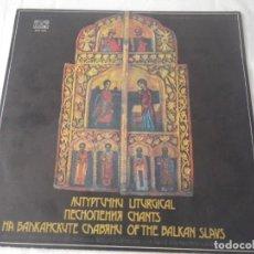 Discos de vinilo: LP MÚSICA LITÚRGICA.. Lote 235818330