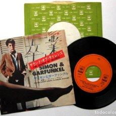 Discos de vinilo: SIMON & GARFUNKEL - THE SOUNDS OF SILENCE (EL GRADUADO) - SINGLE CBS / SONY 1971 JAPAN BPY. Lote 235818540