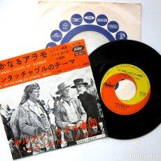 Discos de vinilo: NELSON RIDDLE - THE GREEN LEAVES OF SUMMER (EL ÁLAMO, JOHN WAYNE) - SINGLE CAPITOL 1965 JAPAN BPY. Lote 235826255
